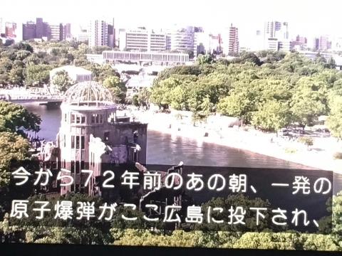 2017-08-06_08-33-02.jpg