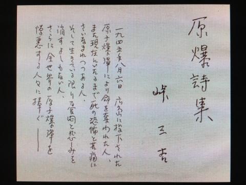 2017-08-06_09-58-14.jpg