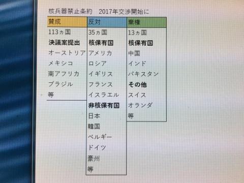 2017-08-06_13-53-08_20170806155451427.jpg