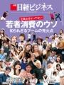 cover_20170918152541164.jpg