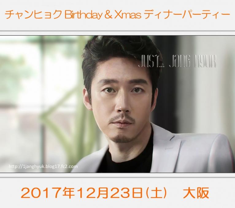 201700606-ファンミ申込みチケットぴあのコピー