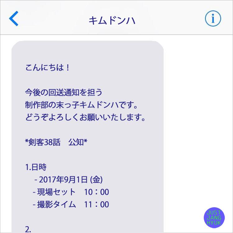 20170831-1938 公知の訳ワク