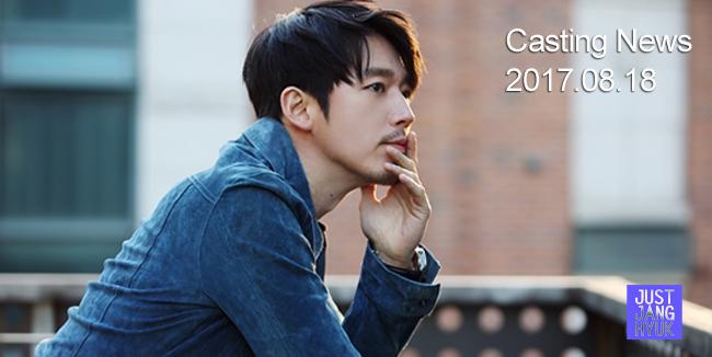cast-20170818のコピー
