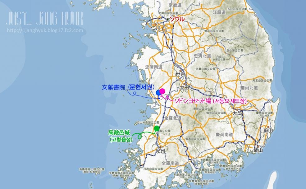 Map コチャン ゆう城のコピー