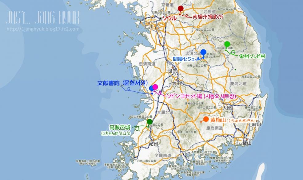 Map ファンメサン