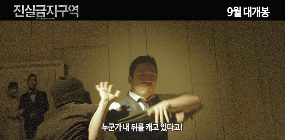 韓国予告編cap-p3-k