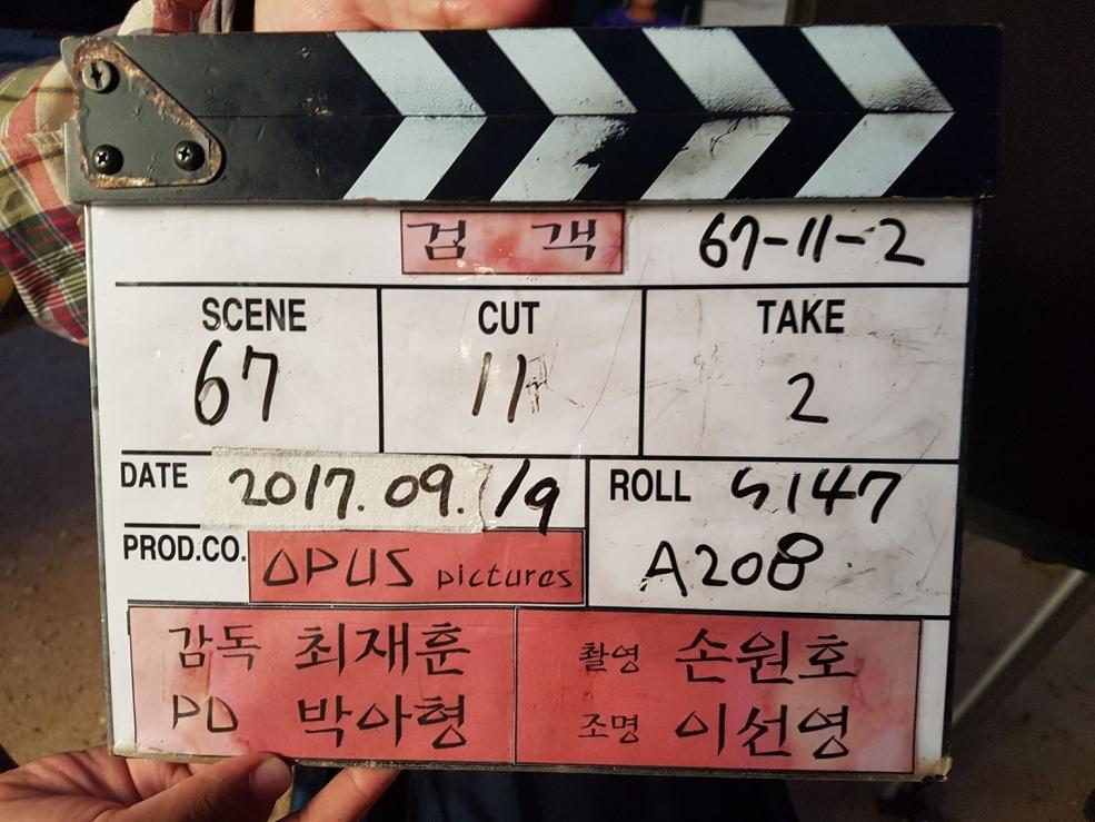 20170909-Sun Young Leeさん