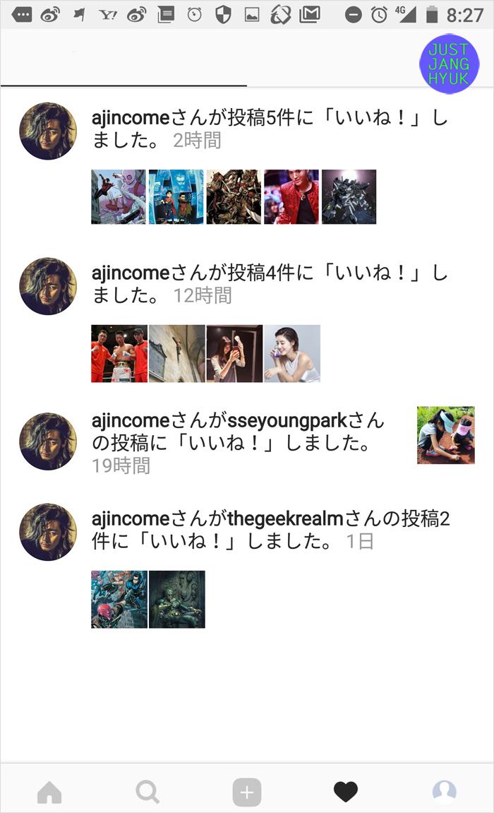 Screenshot_20170901-082737-BLOG.jpg