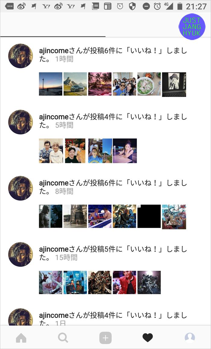 Screenshot_20170901-212757-blog.jpg