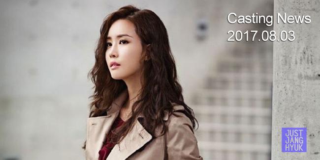 cast-20170803.jpg