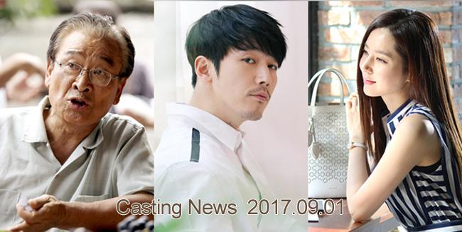 cast-20170901.jpg