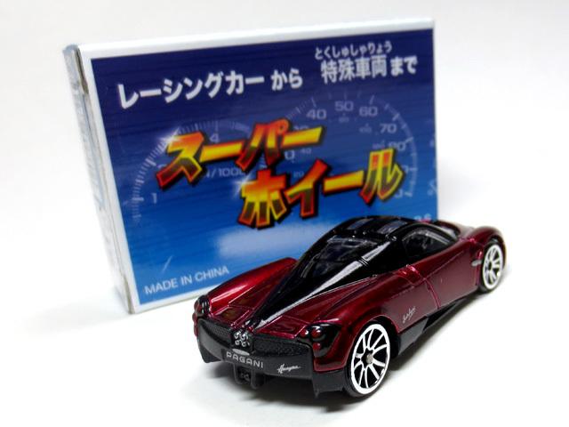 Toy_purchase_20170831_16.jpg