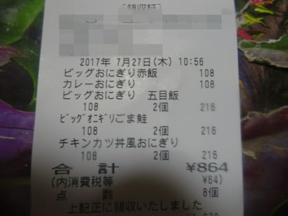mini_DSC02366_20170727193214237.jpg