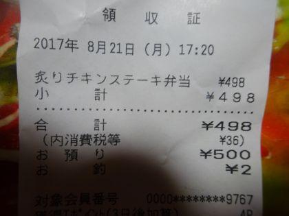 mini_DSC02825.jpg