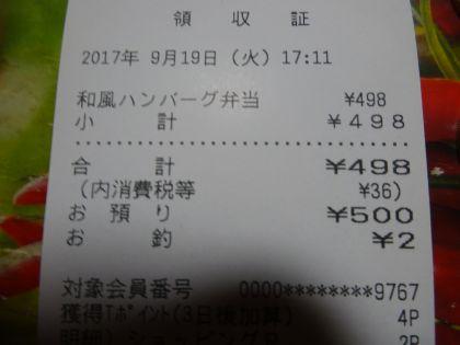 mini_DSC03224_201709191735519fd.jpg