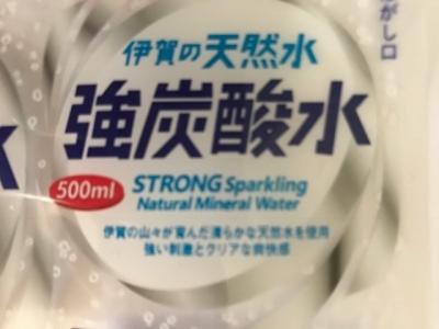 伊賀の天然炭酸水 ラベル