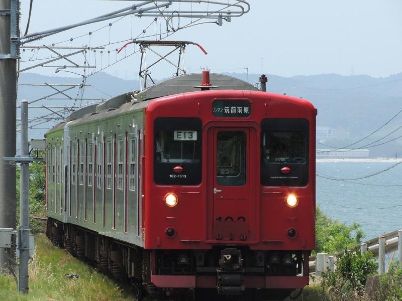 DSCN2483.jpg