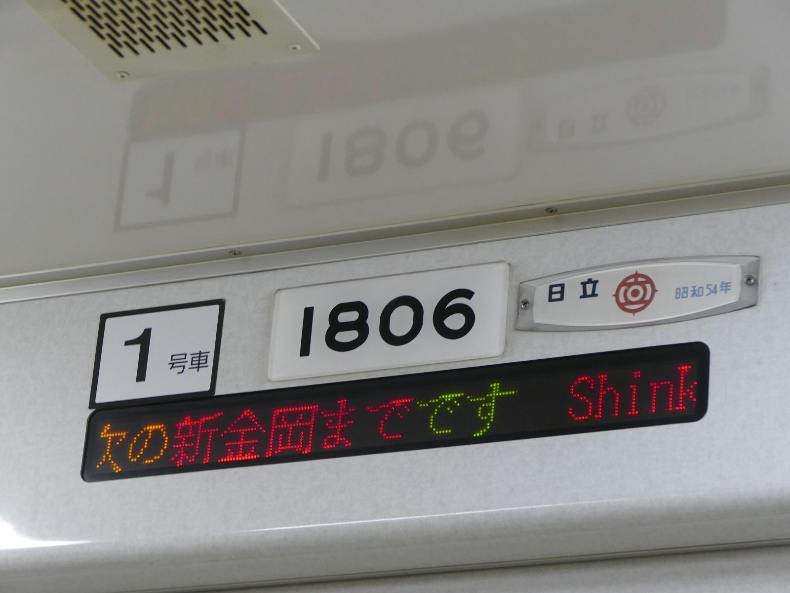 P1540178_2.jpg