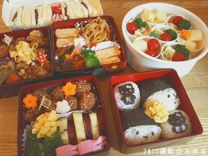 2017運動会お弁当①