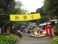 DSC09749秋祭り入口