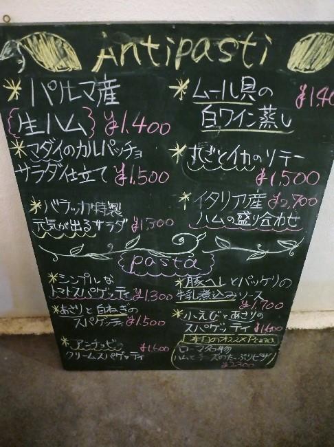 20170830 (8)