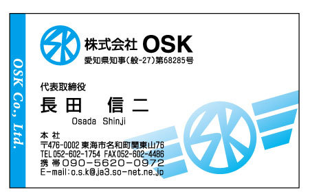 OSK.jpg