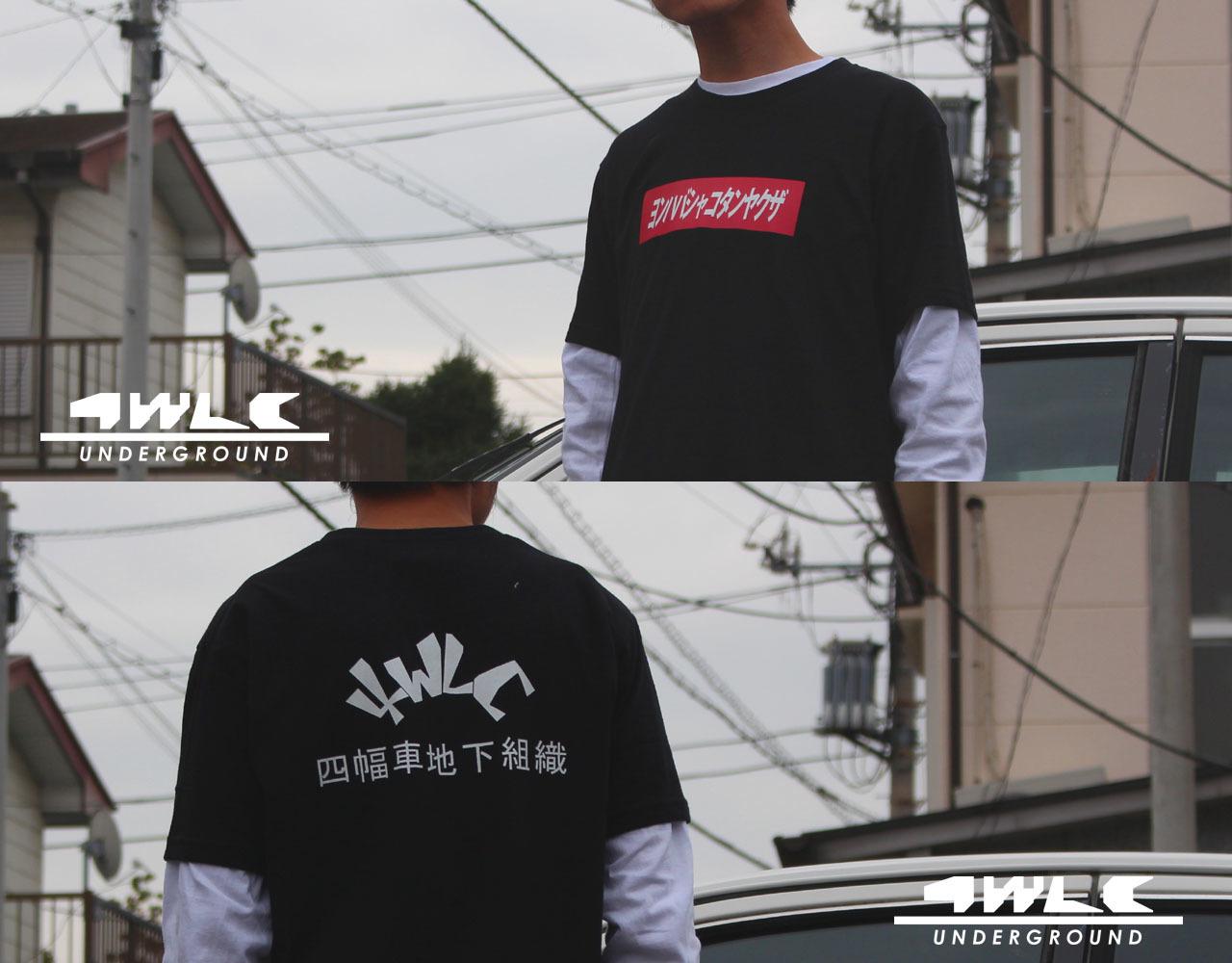 yakuza_tshirt.jpg