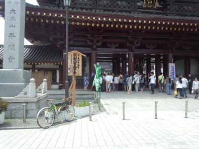 photo_randner_fuuriniti_0722_3_2017_0722.jpg