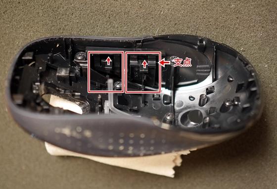 M545サイドボタン