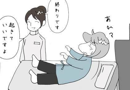 tokei4_201902232135259d4.jpg