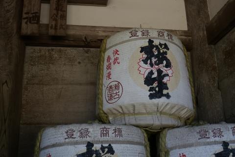 油日神社・酒樽