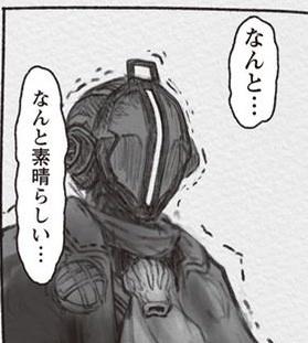 subarasii (3)