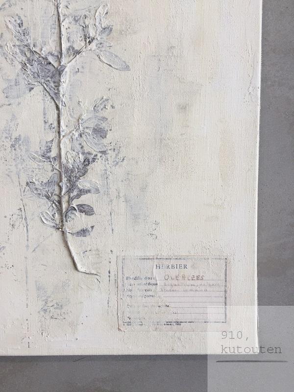 桜間さん油絵-2-re
