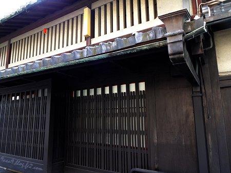 京都 友人と散歩 1