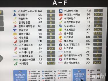 仁川空港出発ターミナル階。各航空会社のカウンターが並びます。