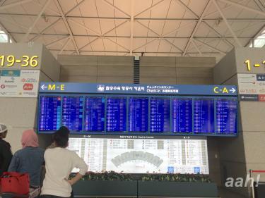 仁川空港は広い!
