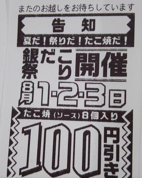 201707210144201e9.jpg