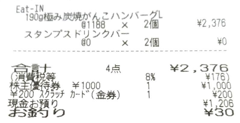 20170825213059dc9.jpg
