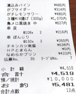 P_201856_vHDR_Auto.jpg
