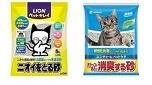 支援物資 猫砂