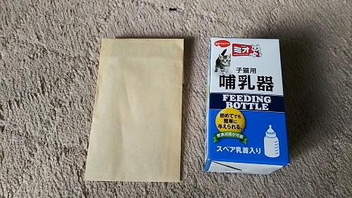 支援物資(C.Eさま)菜の花・黒雪