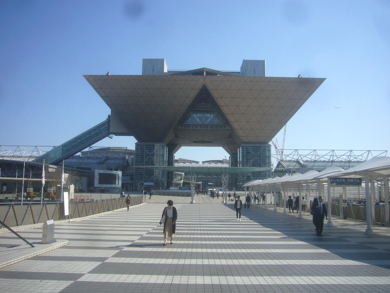 東京ビックサイト H30.10.22