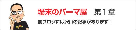 blog-bn.jpg