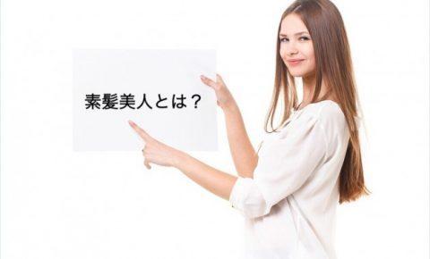 image7-630x380-e1475840483461.jpg