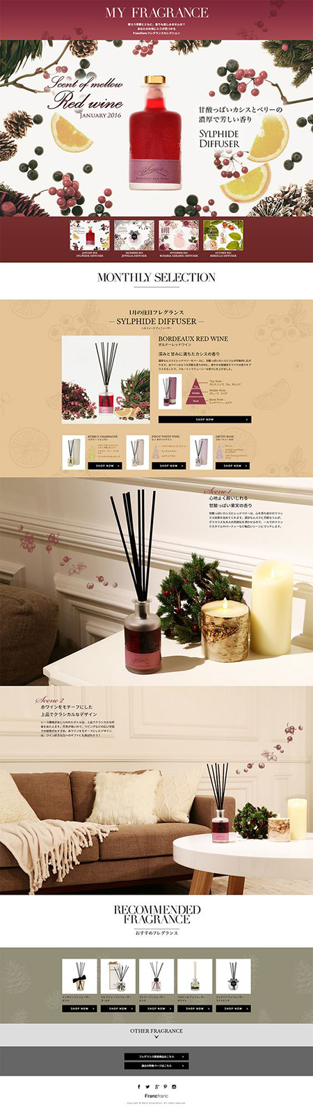 aromaweb.jpg