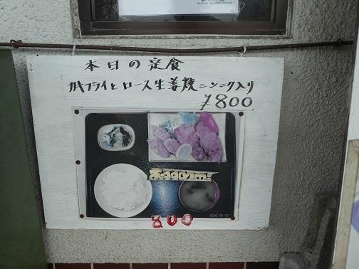 P1330287.jpg