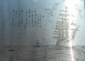 唱歌「港」の作曲碑