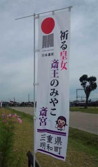 20161014_heiannomori_001.jpg