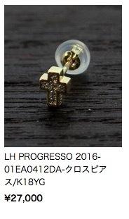 20170729224103f60.jpg