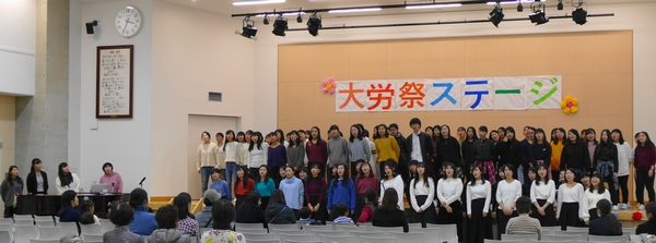 大阪労災看護専門学校の学校祭で、ご寄付をいただきました!